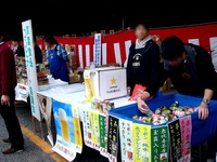 20121111_船橋市市場1_船橋中央卸売市場_農水産祭_1045_DSC01078