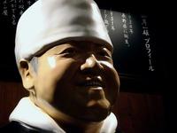 20120512_イオンモール_山岸一雄製麺所_ラーメン_1208_DSC03382