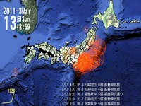 20110313_東北地方太平洋沖地震_地震発生_156