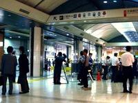 20130628_JR東京駅_JR京葉線_トイレ_事件_2034_DSC03791U