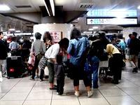 20130505_JR東日本_JR東京駅_東北新幹線_GW_1651_DSC05291T