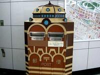 20121004_JR東日本_JR東京駅_丸の内駅舎_旧ポスト_030