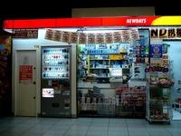 20120221_JR南船橋駅_NEWDAYS南船橋1号店_2111_DSC05194
