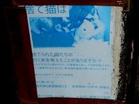 20130608_船橋市夏見台6_船橋運動公園_焼却炉_1206_DSC19966T