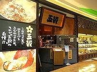 20120206_イオンモール_和食レストラン五穀_030