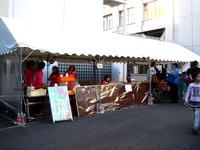 20121110_船橋市三山2_東邦大学_第51回東邦祭_1548_DSC00815