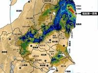 2011112_東京電力_福島第1原子力発電所_関東圏放射能汚染_022
