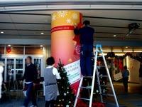 20121118_京成船橋駅_ネクスト船橋_クリスマス_1042_DSC02003