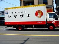 20080725_山崎製パン_ヤマザキパン_配送トラック_1048_DSC01775