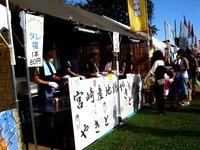 20120804_船橋市薬円台_習志野駐屯地夏祭り_1546_DSC06085