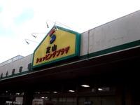 20121231_船橋市芝山3_芝山公設小売市場_芝山プラザ_1412_DSC08148