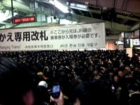 20130206_JR東日本_関東圏_雪予報_間引運転決行_JR品川駅_040
