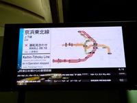 20130515_JR東日本_京浜東北線_人身事故_0844_DSC06946