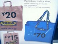 20100829_IKEA_イケア_ナイロン買い物袋_意外な使い方_142
