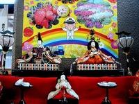 20120221_JR南船橋駅_ひな祭り_勝浦ひな祭り_雛人形_2112_DSC05201