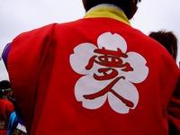 20120422_船橋市若松1_船橋競馬場_よさこい祭り_1501_DSC09909