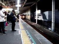 20110310_JR西船橋駅_エキナカ_ディラ西船橋_2045_DSC08455