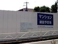 20150517_船橋市海神3_けんてつストア_日本建鐵_1200_DSC05359T