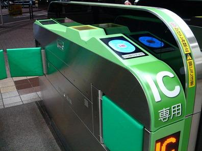20140515_2013_JR東京駅_京葉線_南船橋駅_改札機_DSC00451