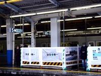 20140215_東京メトロ_西船橋駅_リニューアル工事_1622_DSC05445