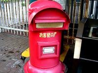 20151122_船橋市金堀町_ふなばしアンデルセン公園_1418_DSC09196
