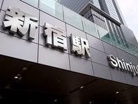 20161121_0825_JR新宿駅_ペンギン像_Suicaペンギン広場_DSC01063T