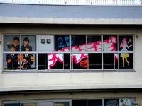 20140913_千葉県立薬園台高校_りんどう祭_1259_DSC06060