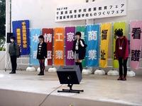 20151017_千葉県高校産業教育_特別支援学校ものづくり_1056_DSC03050
