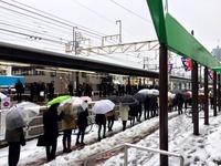 20160119_東京都_強い冬型の低気圧_積雪_大雪_1149_DSC00035