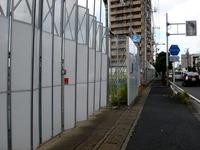 20120901_山崎製パン総合クリエイションセンター_1509_DSC00716
