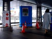 20160319_1636_船橋駅_連絡通路_デジタルサイネージ_DSC09921