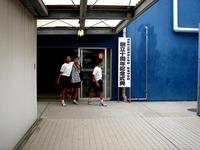 20151031_明海南小学校_明海中学校開校10周年記念_1235_DSC05223