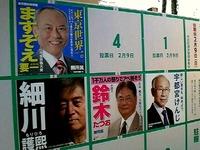 20140209_東京都知事選挙_舛添要一_初当選_110