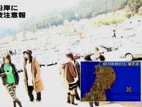 20110309_東日本大震災_東北地方太平洋沖地震_前震_前兆_032