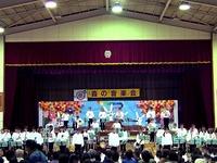 20141129_森の音楽会_習志野市立第五中学校_1341_42010