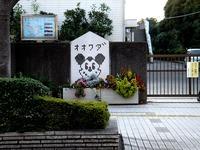 20151024_市川市立大和田小学校_ネズミ_1611_DSC04755