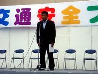 20150920_津田沼自動車教習所_交通安全フェスタ_1002_DSC09103