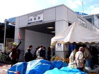 20141103_習志野市実籾ふるさとまつり_実籾駅_1032_DSC05789