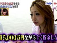 20160312_美容クリニック_脇坂英理子_Ricoにゃん_042