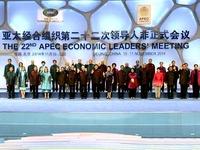 20141107_アジア太平洋経済協力会議_APEC_040