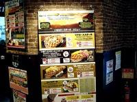 20160610_千葉市_いきなりステーキプレナ幕張店_1709_DSC04571