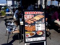 20140923_船橋競馬場_地方競馬_日本テレビ杯_1246_DSC08345