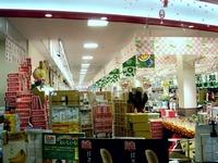 20140101_ららぽーとTOKYO-BAY_初売り_0706_DSC08249