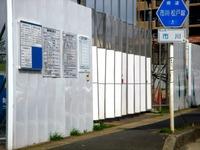 20120331_ヤマザキパン中央研究所兼研修センタ_0929_DSC08698
