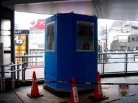 20160319_1635_船橋駅_連絡通路_デジタルサイネージ_DSC09920