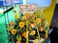 20150306_ららぽーとTOKYO-BAY_ふなっしーLAND_2033_DSC04030