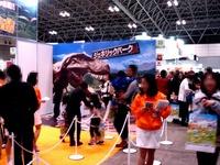 20160319_JAPANドラッグストアショー_幕張メッセ_1050_DSC09603