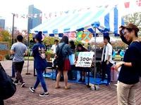 20141102_千葉市_神田外語大学_第27回浜風祭_1131_DSC05336