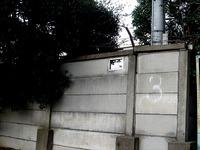 20131014_習志野市茜浜2_企業局_習志野給水場_1449_DSC04500