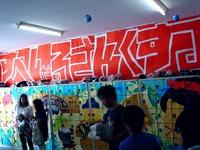 20140913_千葉県立薬園台高校_りんどう祭_1422_DSC06114